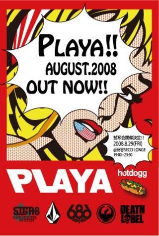Playa_flyer_front