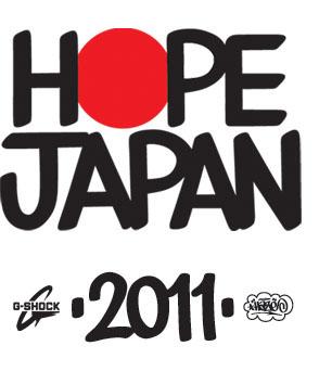 Hope_japan5_img