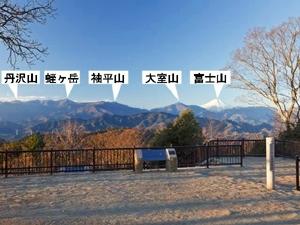 20110701_byupo_m